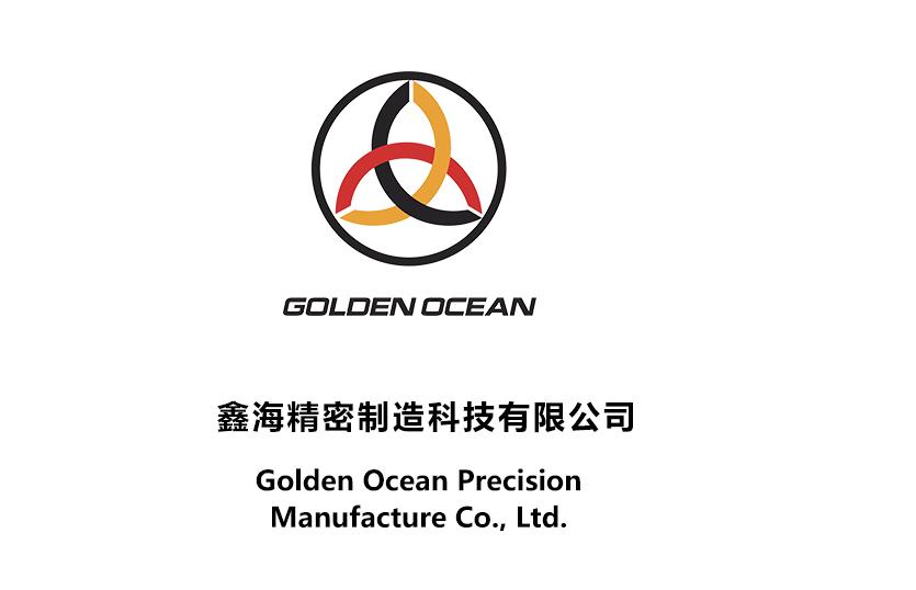 中山市鑫海精密制造科技有限公司